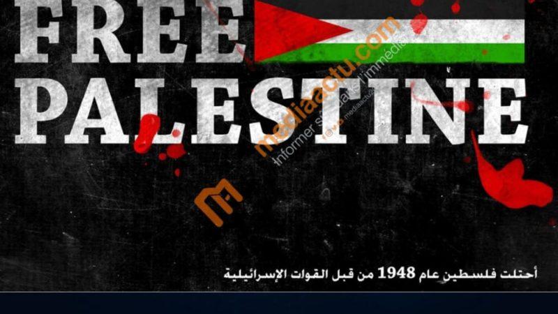 Chronique | Israël/Palestine : sur une Lune pas si mielleuse