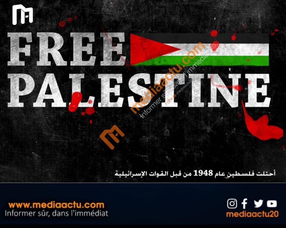 Chronique   Israël/Palestine : sur une Lune pas si mielleuse